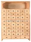 藥房實木中藥櫃9