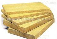 6公分砂浆复合岩棉板100KG密度采购价格