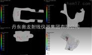 X射線檢測服務