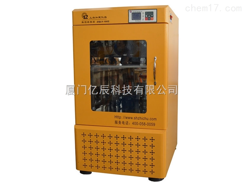 ZQLY-180GS上海知楚   立式光照振荡培养箱