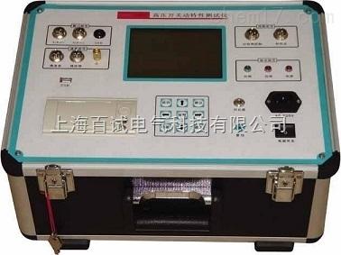 上海断路器开关动特性测试仪抗干扰能力强