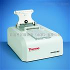 NanoDrop™ 8000多样品微量 紫外分光光度计