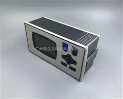 流量积算仪|XSR23DC定量控制仪