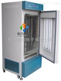 黑龙江恒温恒湿箱HWS-350BC厂家热销