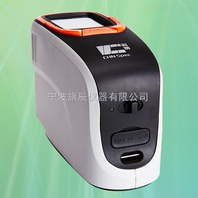 彩普便攜式分光測色儀CS-610
