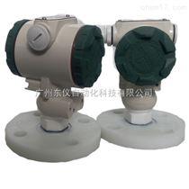 供应防腐压力变送器|DP55塑料压力传感器