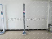超声波身高体重测量仪,医疗器械体检秤