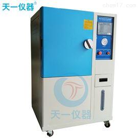 重庆钕铁硼磁性材料PCT高压加速老化试验箱