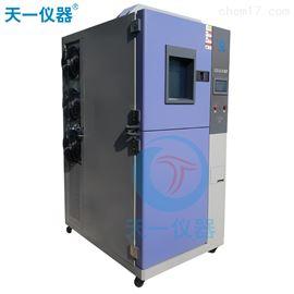 优质不锈钢外箱三箱式冷热冲击试验箱