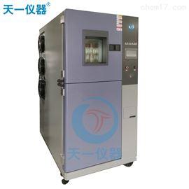 厂家年庆大促销三箱式冷热冲击试验箱