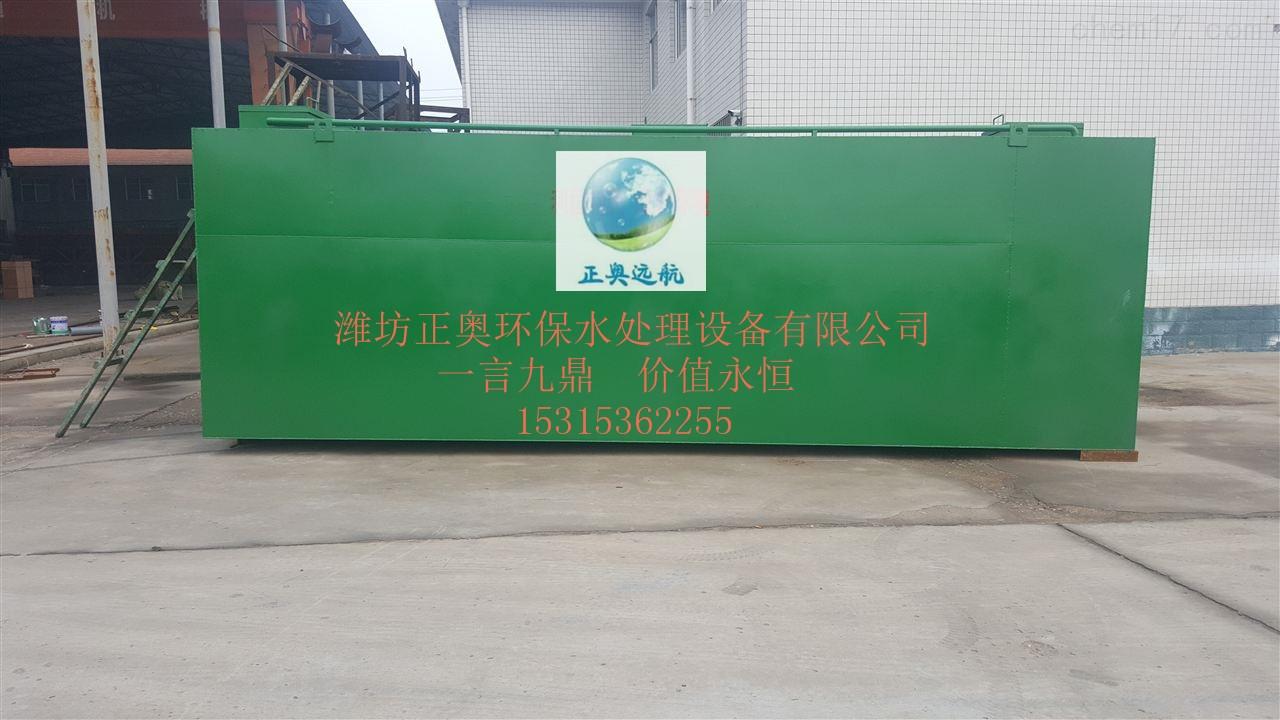 一体化污水处理设备安装指导