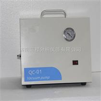 液相色谱仪专用袖珍式真空泵QC-01