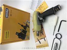 ATI-81PD油壓脈衝扳手ATI-81PD