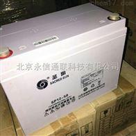 SP12-50圣阳蓄电池SP系列