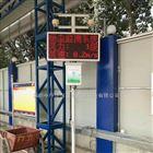 惠州双月湾地区扬尘污染防治监控设备