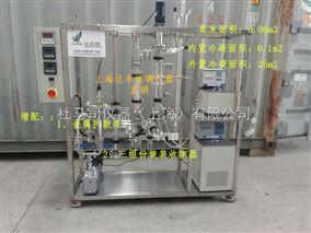 短程分子蒸馏(增强型)