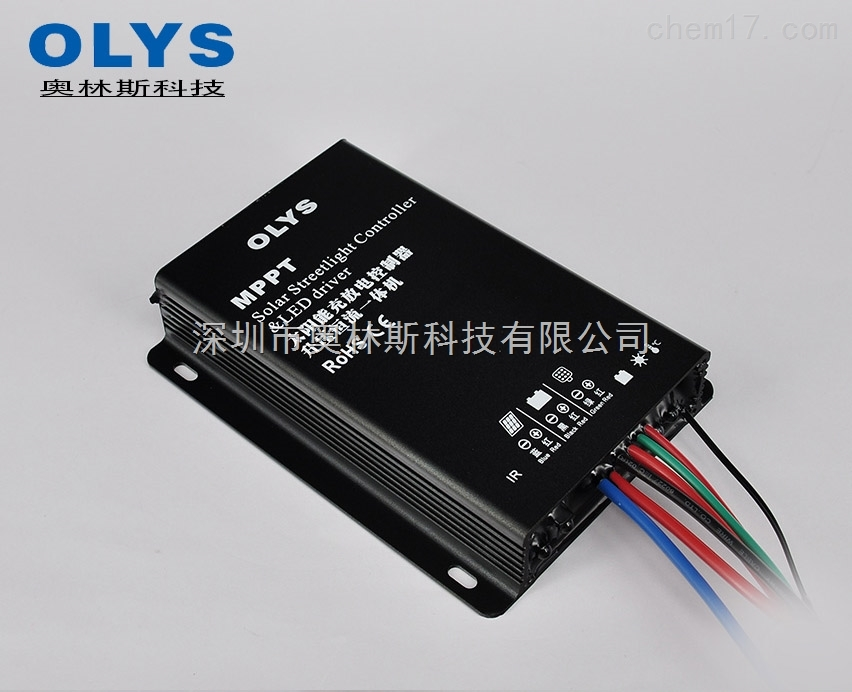 mpptsl-10 mppt锂电池太阳能路灯控制器