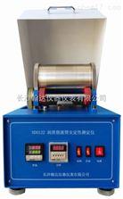 HD0122润滑脂滚筒安定性测定仪
