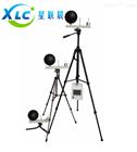 广西湿球黑球温度指数仪WBGT-3009厂家直销
