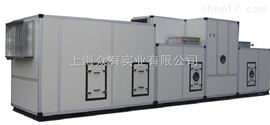 CK45-RDX水源热泵加湿型人防工程用除湿空调机