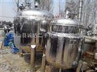 衡水出售二手搅拌罐品种齐全