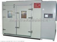 杭州步入式高低温湿热试验箱厂家