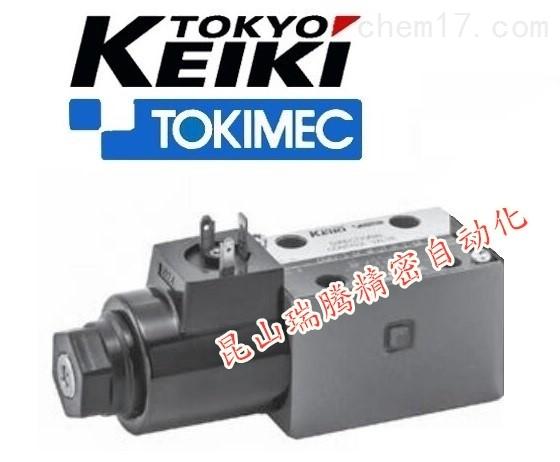 东京计器TOKYOKEIKI电磁阀DG4V-3-6B-U-H