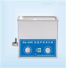 KQ100/KQ5200苏美KQ300KQ250实验室仪器设备超声波清洗机