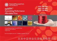 英国纳米磁精致型原子力显微镜:ezAFM