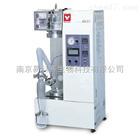 ADL311/311S喷雾干燥器
