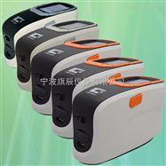 便攜式分光測色儀CS系列