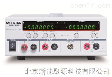 聚源PCS-10001隔離輸出式高精度電流分流器