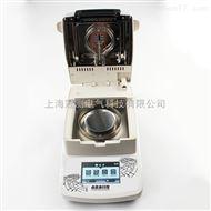 GCLS-16A通用型卤素水分测定仪