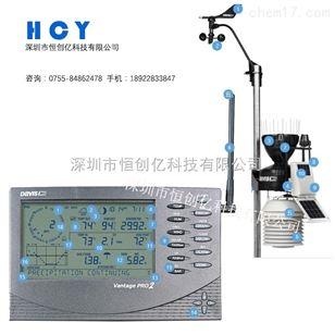 气象站采用一体化设计,可采集风,温,湿,光照,雨量,太阳辐射,紫外辐射