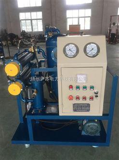 HSDZJ全新多功能电力系统真空滤油机