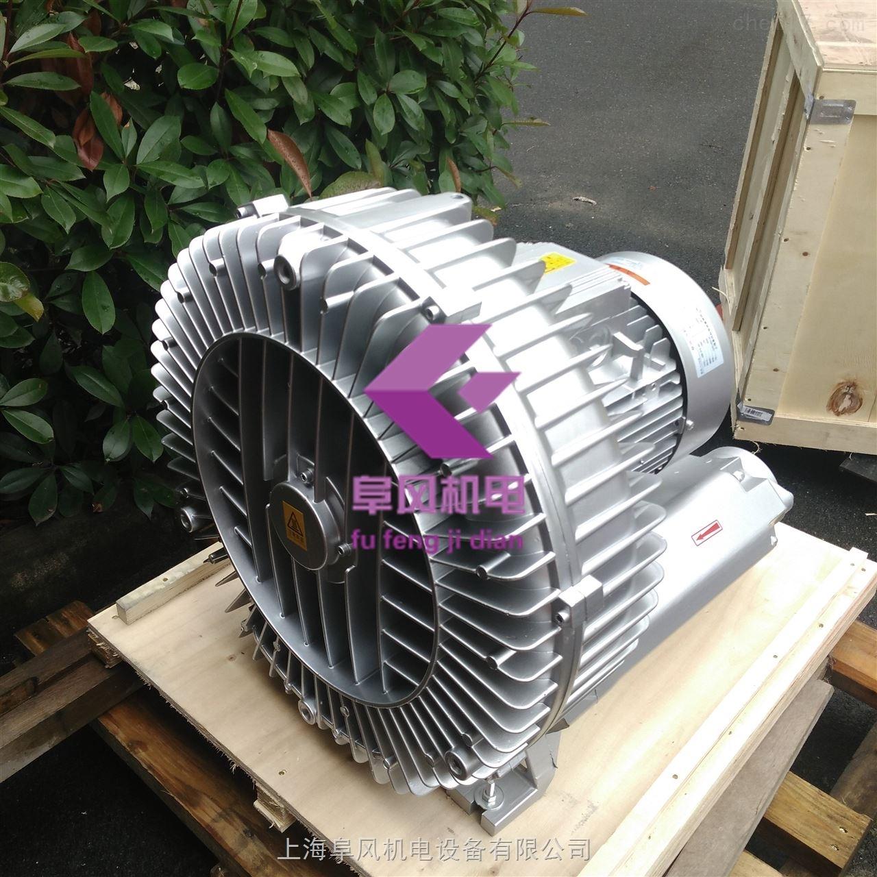 单叶轮环形旋涡风机