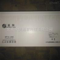SP12-200圣阳蓄电池SP系列