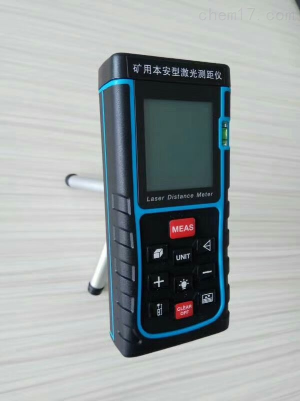 矿用本安型激光测距仪