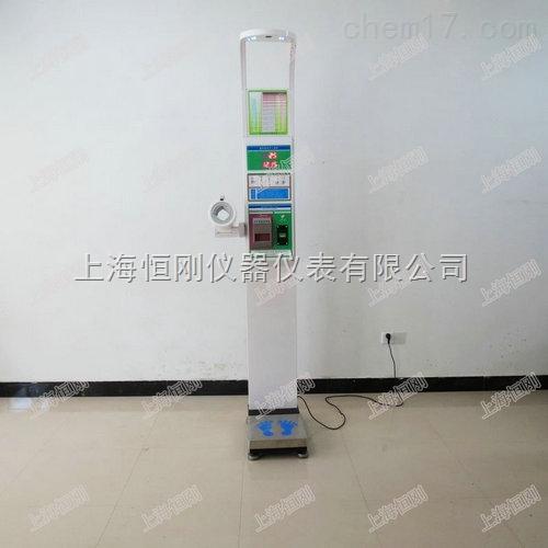 超声波2m医用体检仪 200Kg电子高精度人体秤