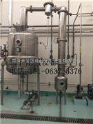 惠州出售二手单效蒸发器