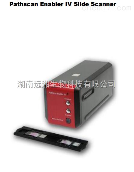 PathScan IV 玻片扫描仪89010