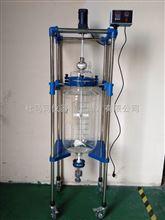 50L单层玻璃变频调速分液器