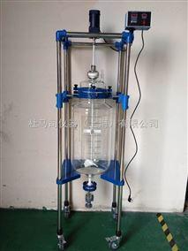 50L單層玻璃變頻調速分液器