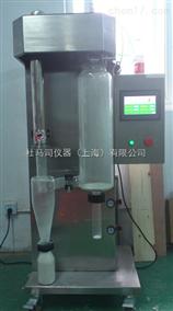 喷雾干燥器