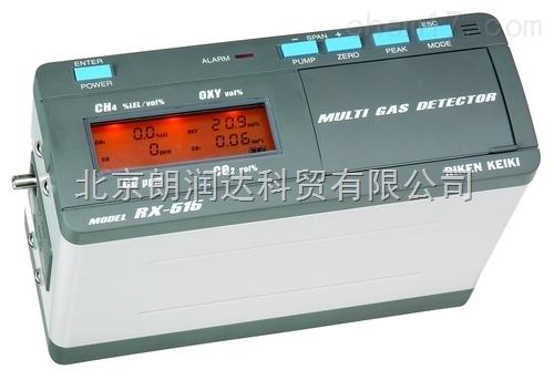 日本理研便携式复合气体检测器