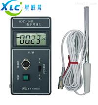 柳州数字热球式风速仪QDF-6厂家直销