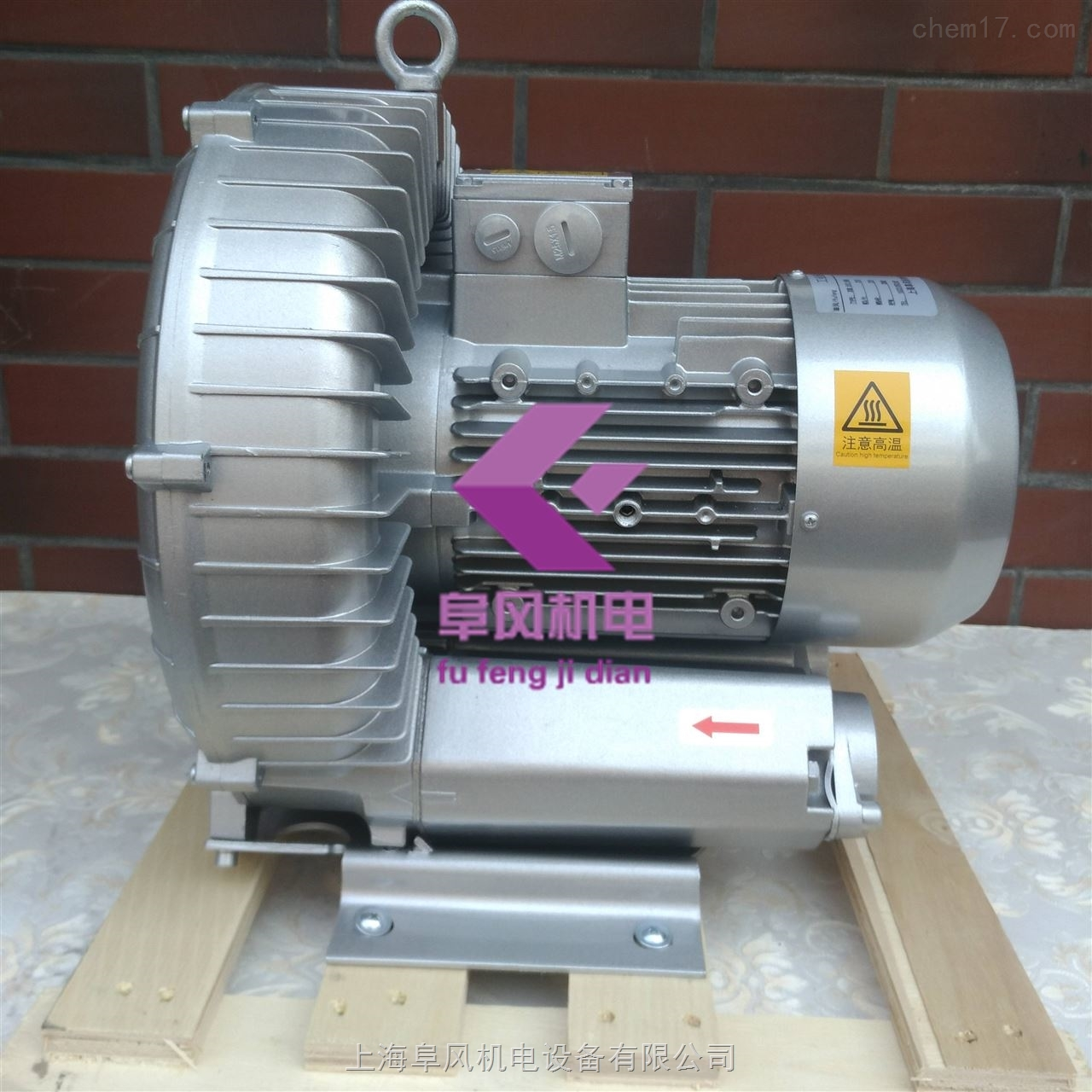 380V旋涡式鼓风机