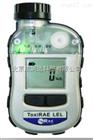 美国华瑞 ToxiRAE  个人用可燃气体检测仪