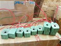 027478-001-D供应美国ASCO电磁阀线圈