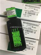 SCG551A001MS特价直销美国ASCO换向阀